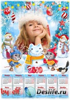 Календарь на 2019 год с рамкой для фото - На дворе полно снежка, слепим мы  ...