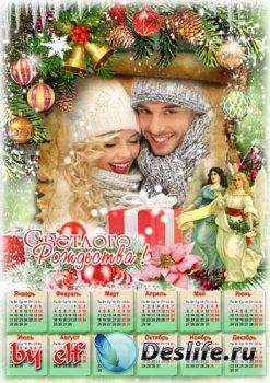 Календарь-рамка на 2019 год - В преддверии Христова Рождества