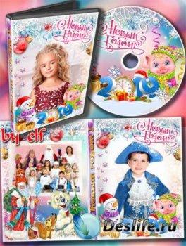 Набор dvd с видео детского новогоднего утренника - Новогодние волшебные пра ...