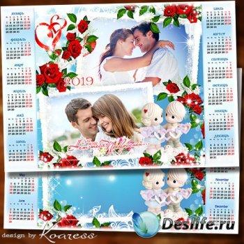 Календарь-фоторамка на 2019 год к Дню Святого Валентина - Ллюбимый праздник ...