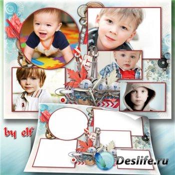 Рамка для фото - Боевой народ-мальчишки,синяки, ушибы, шишки