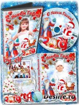 Набор dvd с видео детского новогоднего утренника - Засверкай огнями елка