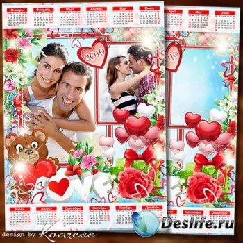 Романтический календарь с рамкой для фото на 2019 год к Дню Святого Валенти ...