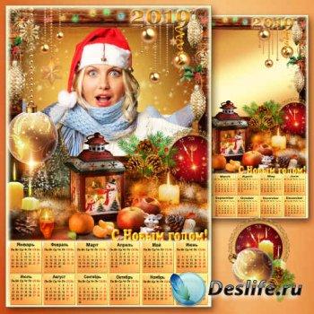 Календарь на 2019 год с рамкой для фото - Возвестит курантов бой года новог ...