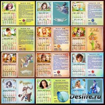 Астрологический перекидной календарь на 2019 год с рамками для фото - Знаки ...