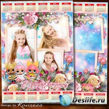 Детский календарь-рамка на 2019 год к Дню Рождения с куклами ЛОЛ - Приятных ...