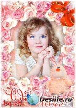 Рамка для фото к Дню Рождения – Пускай палитрой самых ярких красок раскраше ...