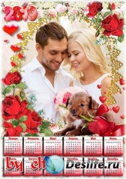 Календарь-рамка на 2019 год - В конце зимы, когда все ждут весны, встречает ...