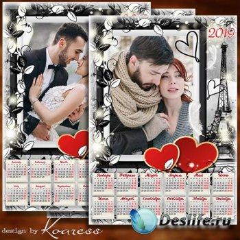 Романтический календарь на 2019 год для влюбленных - Пусть счастье будет бе ...