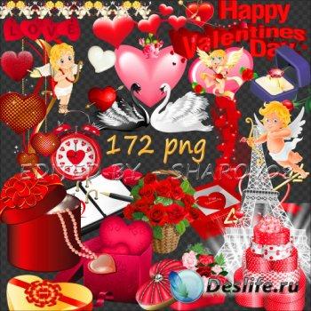 Клипарт на прозрачном фоне - В День святого Валентина радости, любви взаимн ...