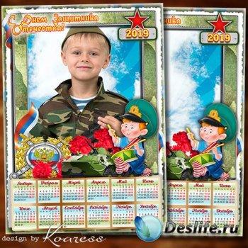 Детский календарь-фоторамка на 2019 год к 23 февраля - Мальчишки, вас хотим ...