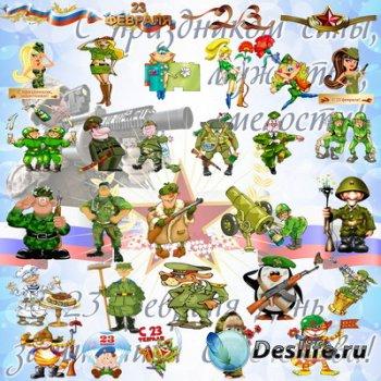 23 февраля, армейские  картинки, день защитника