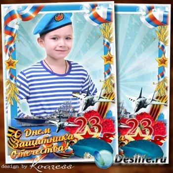 Рамка для детских портретов к 23 февраля - Мы сегодня поздравляем всех маль ...