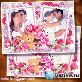 Рамка для фотошопа к Дню Влюбленных - С Днем Святого Валентина, с днем всех ...