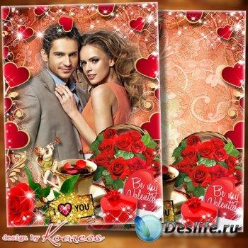 Рамка для фотошопа к Дню Влюбленных - Пусть любовь наполнит сердце светом
