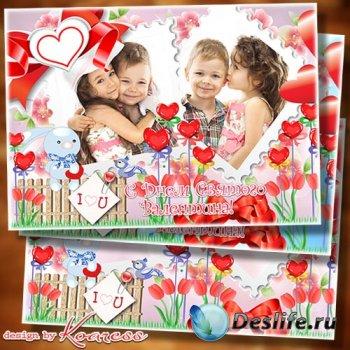 Рамка для фотошопа - Пусть в душе цветут цветы в День Святого Валентина