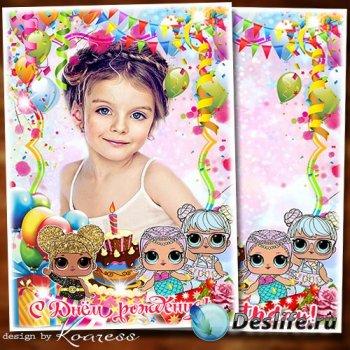 Рамка-открытка с Днем Рождения - Пусть волшебными цветами мир искрится ярки ...