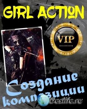 Создание композиции. Шаблон Girl Action