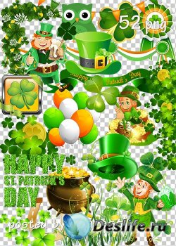 St. Patrick Day png clipart March 17 - Клипарт png к Дню Святого Патрика