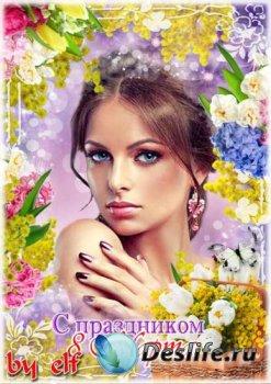 Рамка-открытка для поздравлений с 8 Марта – Пусть будет этот день богат теп ...