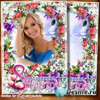 Фоторамка-открытка к 8 Марта - Тебе желаю в праздник женский любви, тепла,  ...