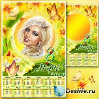Календарь на 2019 год - Еще неделя пролетит, и март капелью зазвенит. По рощам, паркам соловьи концерты вновь начнут свои