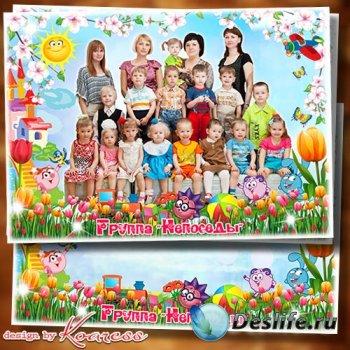 Детская фоторамка для фото группы в детском саду - В садик к нам весна приш ...