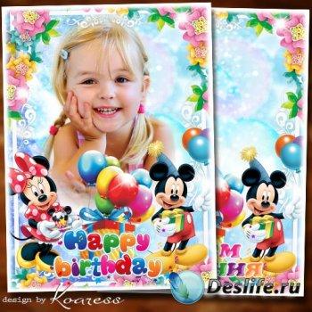 Детская праздничная рамка-открытка с Днем Рождения с Микки и Минни Маус