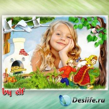 Детская фоторамка - Гуси-лебеди