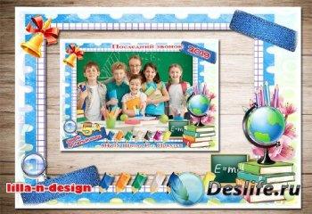 Рамка в формате PNG для школьных фото на последнем звонке - На каникулы про ...