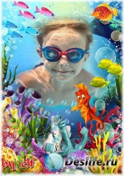 Летняя детская рамка - Подводный мир