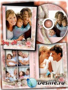 Обложка и задувка на DVD диск - Прожитых лет воспоминания