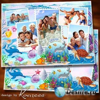 Рамка для летних морских фото - Целый год мы по морю скучали
