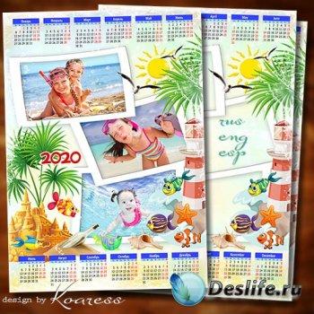 Календарь на 2020 год - Солнечное лето