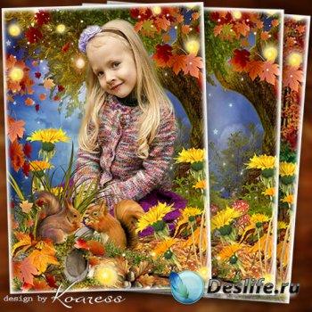 Рамка для детских осенних портретов - Хлопотуньи белочки