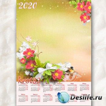 Календарь на 2020 год с цветами – Романтический вечер