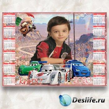 Детский календарь на 2020 год – Тачки для мальчика