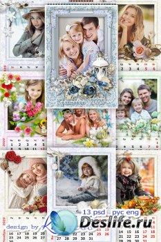 Шаблон настенного помесячного календаря с вырезами для фото на 2020 год, на ...