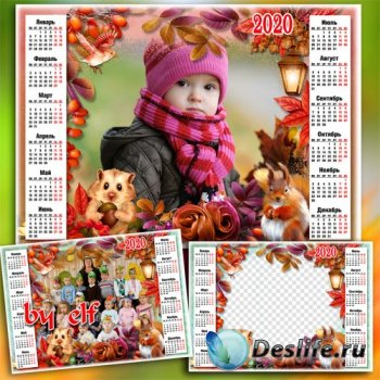 Календарь-рамка на 2020 год – Осень, рыжая колдунья