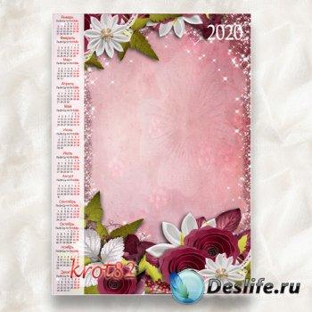 Цветочный вертикальный календарь на 2020 год – Продлить хотя б на день, хот ...