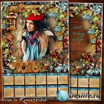 Романтический календарь-рамка на 2020 год - Осеннее очарование