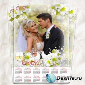 Свадебный календарь на 2020 год – Желаю благ, желаю чуда, желаю вам любить  ...