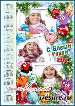 Новогодний календарь-рамка на 2020 год с символом года - Мы встречаем Новый ...