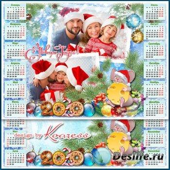 Новогодний календарь-рамка на 2020 год с символом года - Новый Год стучится ...