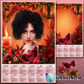 Календарь с рамкой для фото на 2020 год - Осенний портрет 3