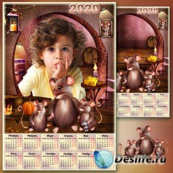 Календарь с рамкой для фото на 2020 год - Мышкин дом
