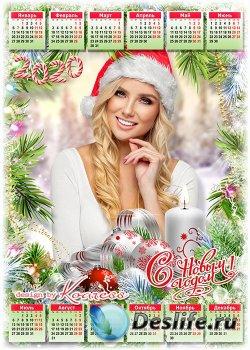 Новогодний календарь на 2020 год - Пускай кружится белый снег, пусть будет  ...