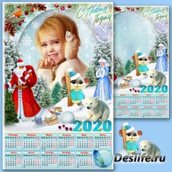 Календарь с рамкой для фото на 2020 год - Новогодние истории