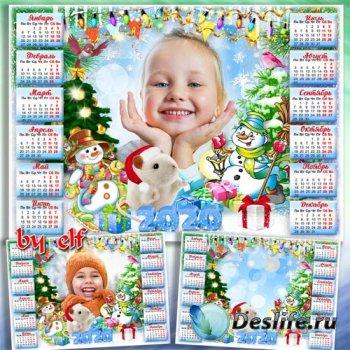 Календарь-рамка 2020 с символом года - С Новым годом, с новым счастьем