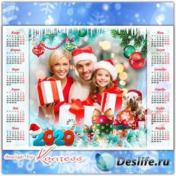 Праздничный календарь на 2020 год с Крысой  - Пусть будет год прекрасным и  ...